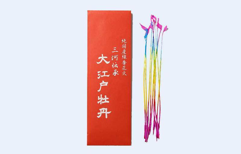 「大江戸牡丹」