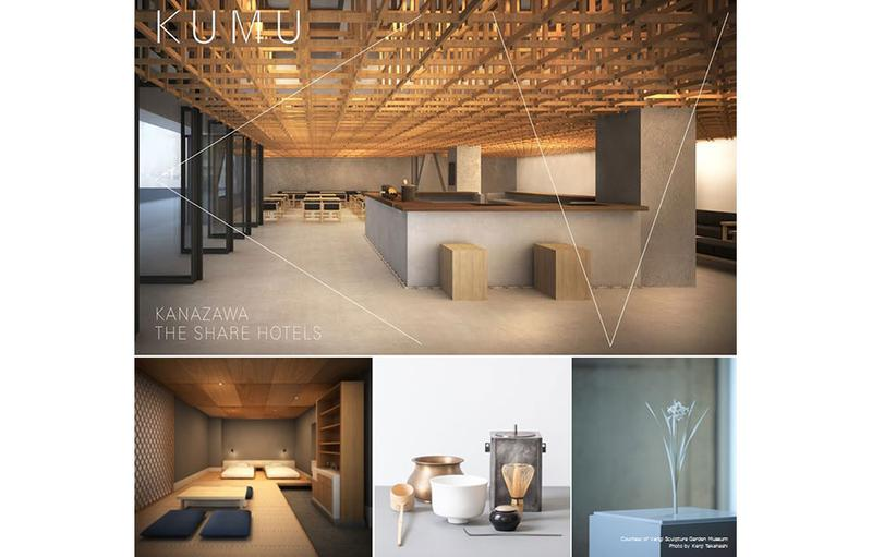 KUMU 金沢-THE SHARE HOTELS-