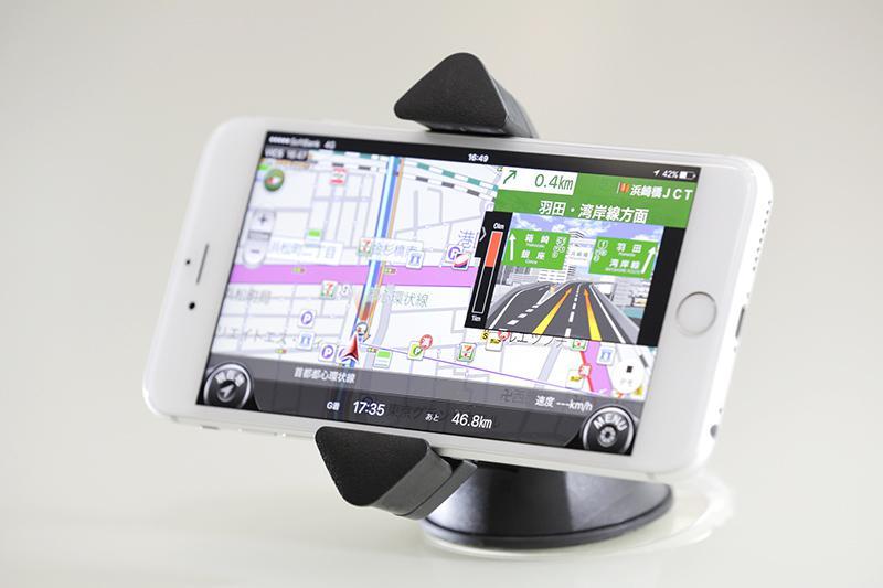 ナビタイムジャパンのスマートフォンフォルダー