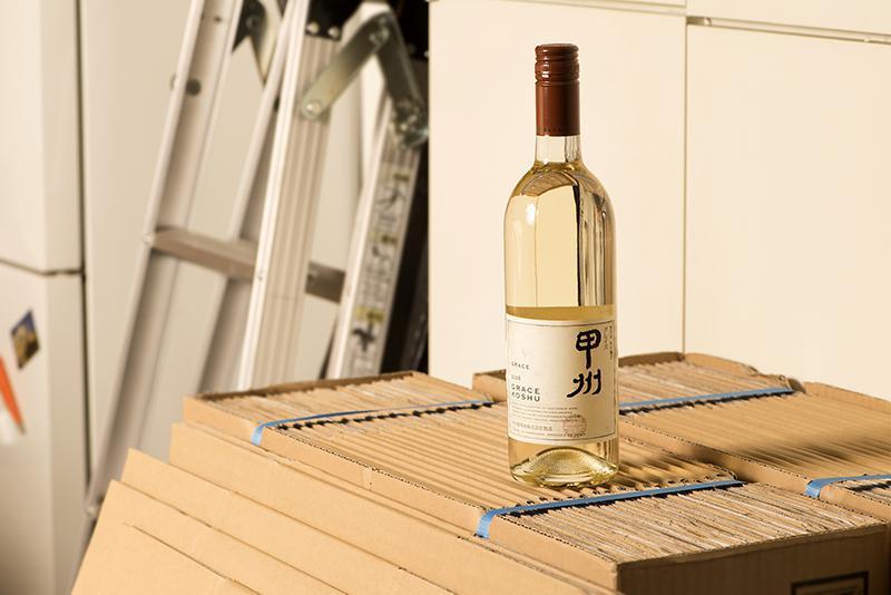 山本 博 著『日本のワイン』