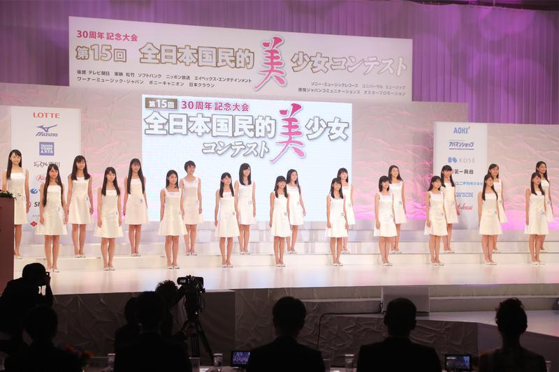 今年行われた第15回国民的美少女コンテストの様子