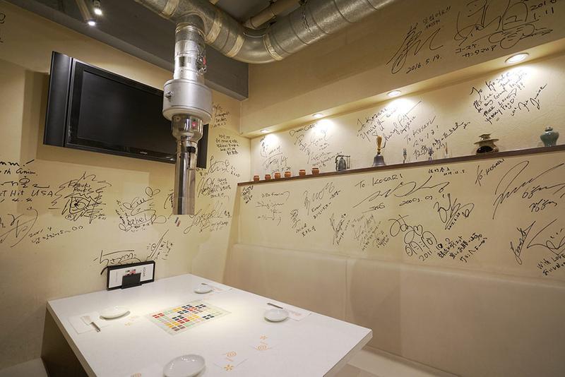 韓流スターもお忍びでやってくる焼肉店 ◆ コサリ