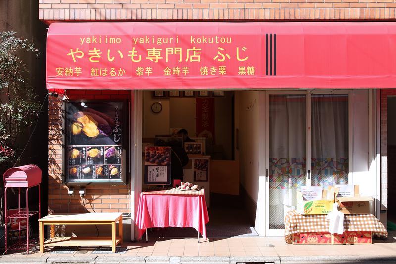 焼き芋専門店 ふじ/毎朝4、5時には起きて焼きはじめても、土日は早々に売り切れてしまうこともあるんだそう。