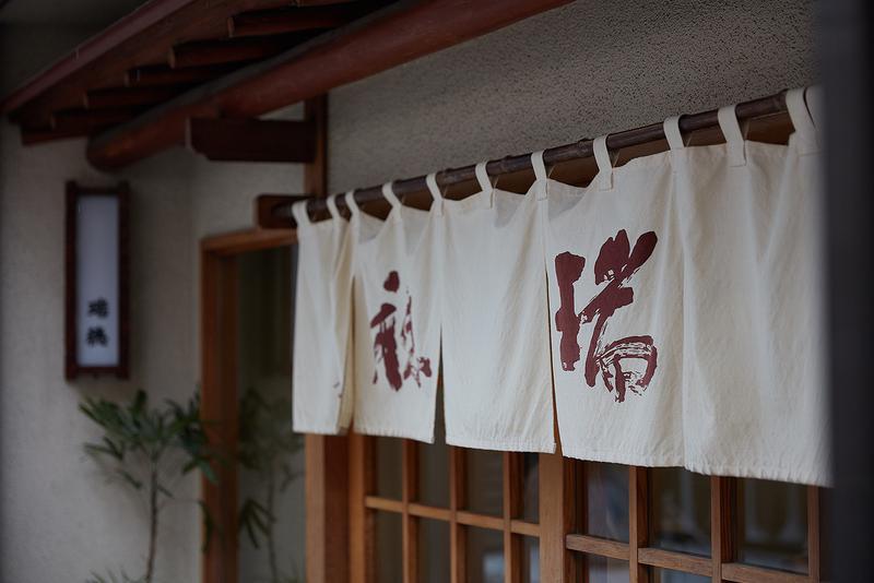 瑞穂(東京・原宿) / 開店は朝9時ですが、8時30分くらいからのれんが掛けられ、名物豆大福を求める人が引きもきらずやってきます。