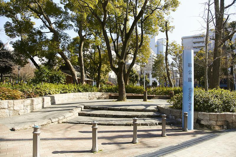 靭(ウツボ)公園