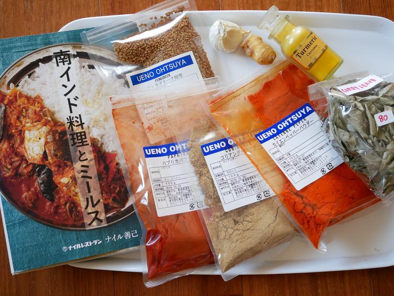 *フェヌグリークは本来のレシピではパウダーを使用しますが、この日は切らしていたため粒で使用しました。