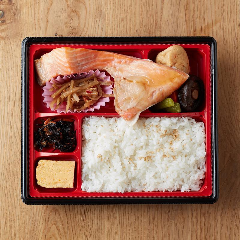 鮭かま塩焼き弁当